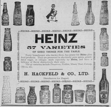 Heinz 57 Varieties Advertisement 1904