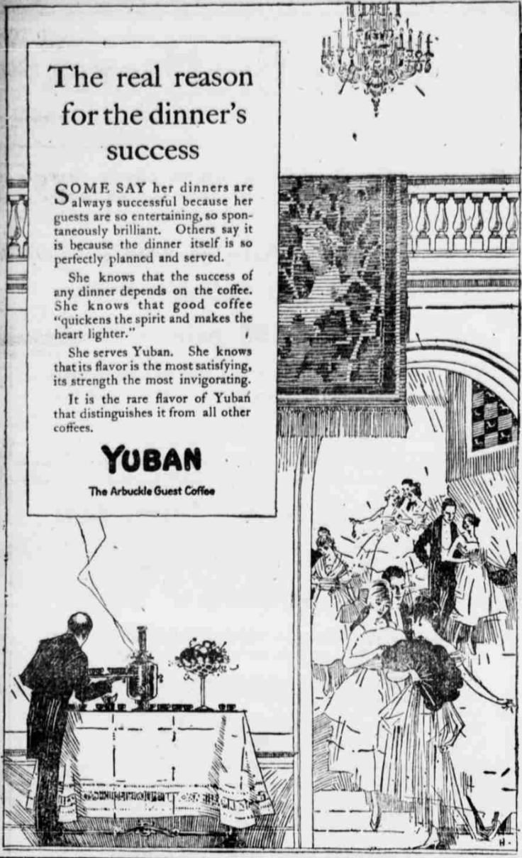 YubanAdvertisement1918-ball