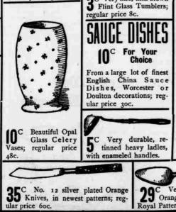 Celery vase advertisement 1880s